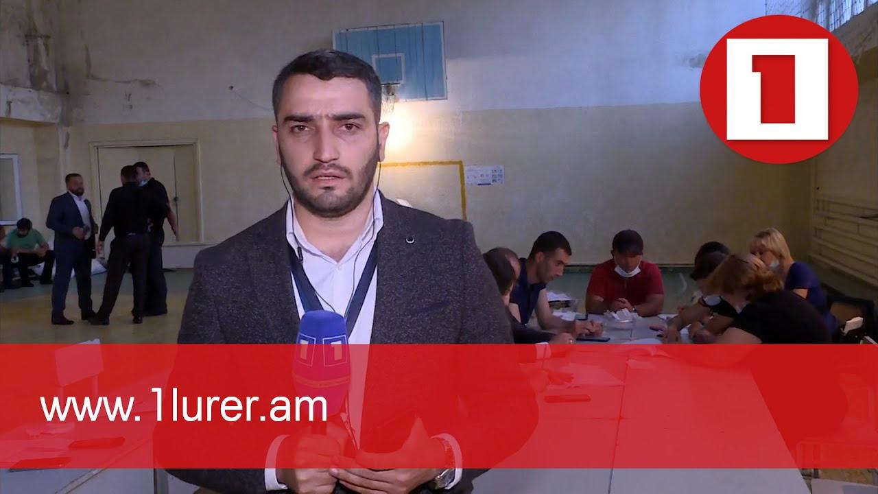 Ինչպես է ընթացել ընտրությունն Արագածոտնի մարզում. «Լուրերի» թղթակիցը մանրամասներ է հաղորդում