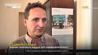 Правда Тижня за 28.09.2019