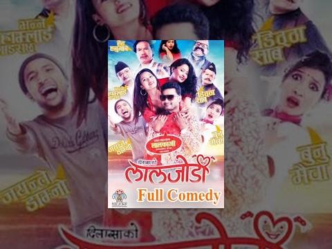 Laal Jodee | Nepali Movie