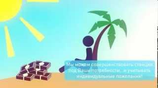 IP АТС Агат UX-3730 от компании Alexel - видео