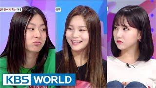 Hello Counselor - Son Hoyong, Eunha & Umji, Jang Moonbok [ENG/THA/2017.08.14]