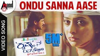 Krishnan Love Story   Ondu Sanna Aase   Kannada Video Song   Krishna Ajai Rao   Radhika Pandit