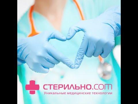 Лечение керосинам простатит
