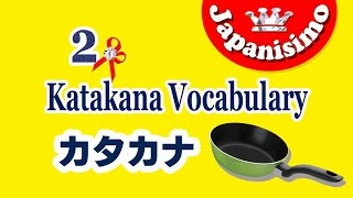 2)Top14 KATAKANA words! - Tableware,etc
