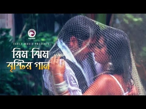Rim Jhim Bristir Pani | Bangla Movie Song | Rubel | Poly