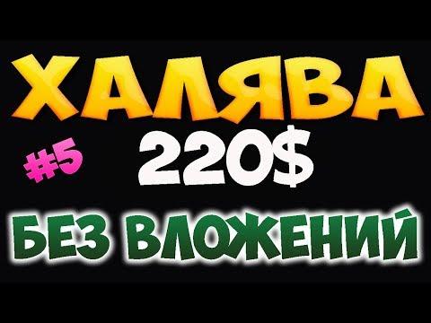 Бинарные опционы ставки от 30 рублей
