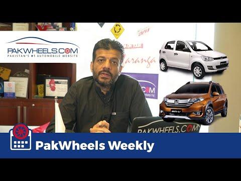 United Bravo Price Increase| Suzuki Alto | PakWheels Weekly
