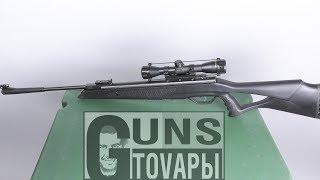 Пневматическая винтовка Beeman Longhorn + прицел 4х32 с газовой пружиной от компании CO2 - магазин оружия без разрешения - видео 3