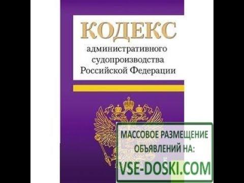 КАС РФ, Статья 24, Подсудность по выбору административного истца