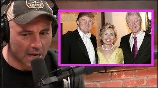 Joe Rogan - If Hillary Was Scrutinized Like Trump