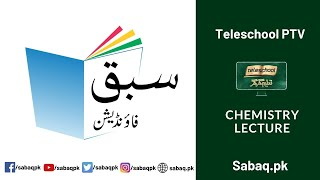 Chemistry, Class 12 Transition elements (d & f-block elements):Oxygen ,Teleschool PTV | Sabaq.pk |