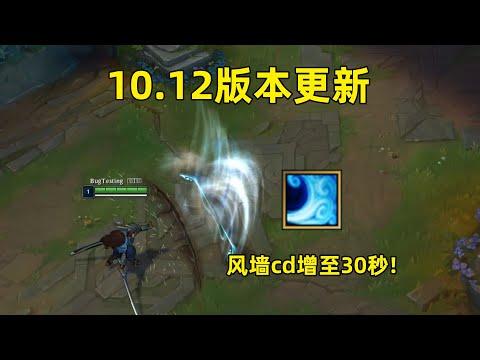 10.12版本更新預覽