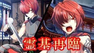Fuuma Kotarou  - (Fate/Grand Order) - 【FGO】霊基再臨 風魔小太郎 召喚→最終再臨 【Fate/Grand Order】Ascension Fuuma Kotarou