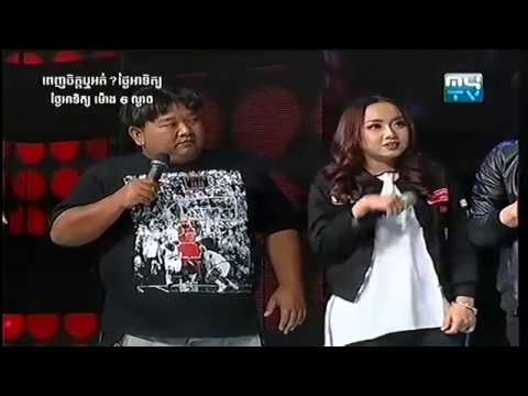 MYTV, Like It Or Not, Penh Chet Ort Sunday, 05 February 2017, Part 03, Funny Show