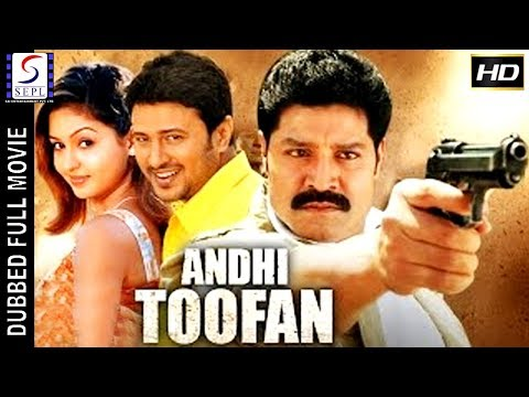 Aandhi Toofan - South Indian Super Dubbed Action Film - Latest HD Movie 2019