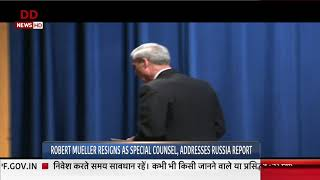 Robert Muller to resigns as special counsel, addresses Russia report