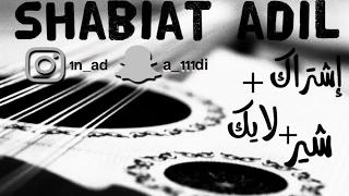 تحميل اغاني خالد السلامه | ياساكن القلب MP3