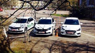 Выбираем бюджетный авто Skoda Rapid Lada Vesta Hyundai Accent Хендай Солярис тестдрайв Автопанорама