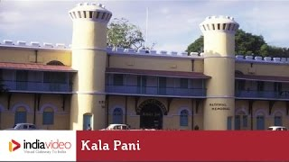 Kala Pani - the prison for the political prisoners