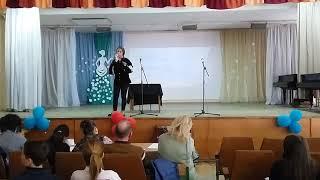 Конкурс иностранных языков. Шиллер - Перчатка. фото