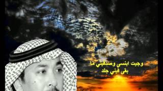 صالح الشادي - البلد