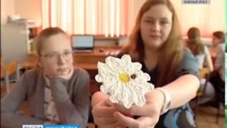Магнитогорские школьники осваивают 3D-технологии
