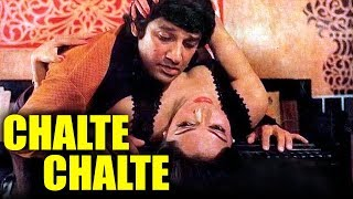 Chalte Chalte (1976) Full Hindi Movie | Vishal Anand, Simi Garewal, Nazneen