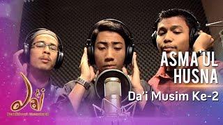 Asma Ul Husna TV3 #DaiTV3