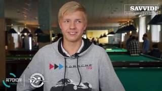 Егор Куренев вошел в восьмерку сильнейших игроков