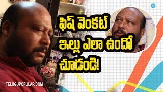 Actor Fish Venkat House Exclusive - Telugu Popular TV