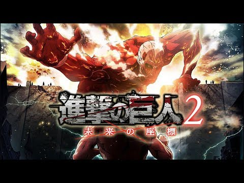 First Attack on Titan 2: Future Coordinates Trailer - Brand New 2017 Action/Adventure Game