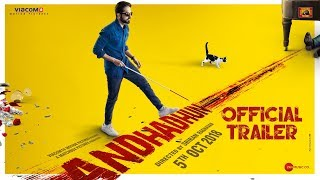 Official Trailer - Andhadhun