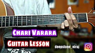 Anuprastha - Chari Varara Guitar Lesson