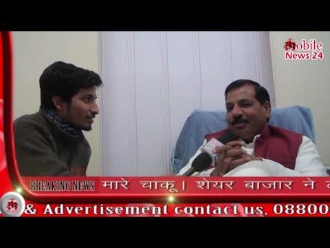 चेयरमैन राजपाल सिंह से दिल्ली के विकास में MCD सेन्ट्रल जोन की भूमिका पर बातचीत