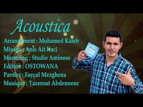 Zinou Acoustica ''صبرينة'' ''SabRina'' [ Official