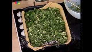 Πίτα με ζύμη κουρού ρόκα και πράσα