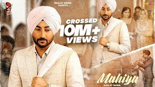 Mahiya (Full Video) | Ranjit Bawa | Birgi Veerz | Latest Punjabi