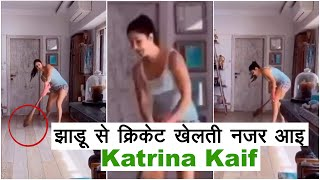Katrina Kaif FUNNY Video | Katrina SWEEPING The Floor, Washing Dishes Of Her House In Self Isolation