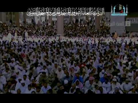 وجوب إتباع سنة النبي- الحذيفي - مدينة Should follow the Sunnah of the Prophet Al-Hozify Madinah