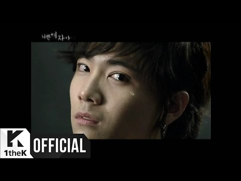 FTIsland - Bad Woman