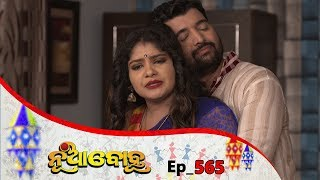 Nua Bohu | Full Ep 565 | 9th May 2019 | Odia Serial – TarangTV