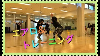12分間!!エアロ&トレーニング!!