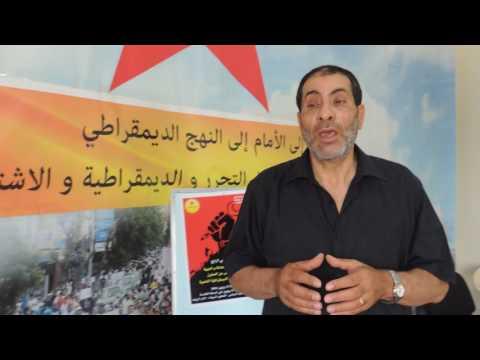الكاتب الوطني الرفيق النصطفى براهمة