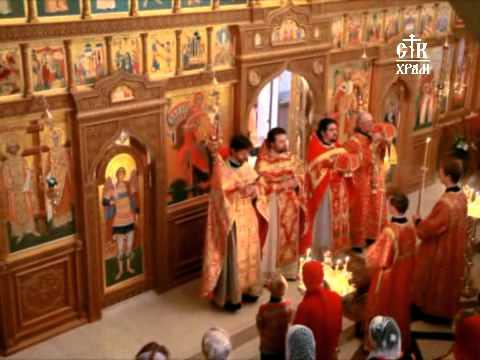 Византийское пение  в нашем храме