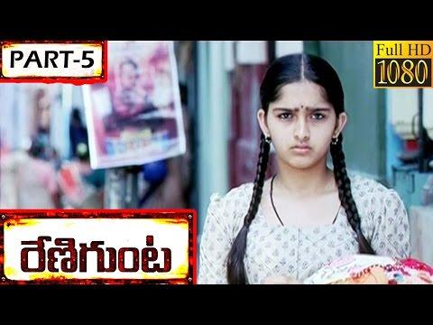 Renigunta Telugu HD Movie | Part 5/12 | Johnny | Sanusha | V9 Videos