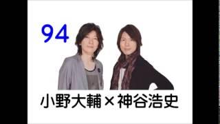 【血液型相性】神谷浩史「A型です」小野大輔「O型です」