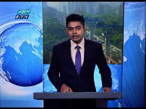 09 Am News || সকাল ০৯ টার সংবাদ || 30 November 2020 || ETV News