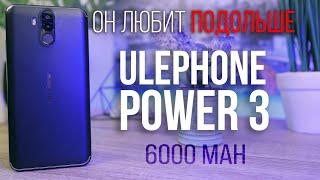 Смартфон Ulefone Power 3 6/64GB Black от компании Cthp - видео