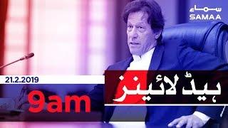Samaa Headlines - 9AM - 21 February 2019