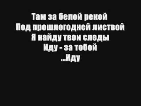 Танцы Минус - Иду видео